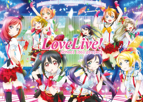 love-live-school-idol-project-1